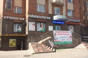 Гастроэнтеролог Приморский район