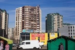Продавать квартиры в Петербурге стало сложнее