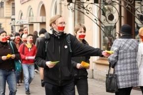 Акция ЛГБТ-активистов переросла в драку