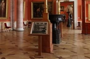 Напоминание о 1941-м теперь в постоянной экспозиции Эрмитажа
