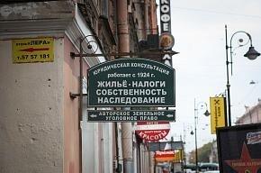 «Ингосстрах» выплатил 2 миллиона за кражу из банкомата