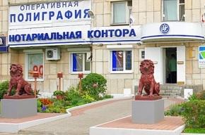 Наклейки, широкоформатная печать, ризограф Выборгский, Калининский район.