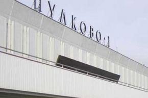 В «Пулково» задержали убийцу, которого разыскивает Интерпол