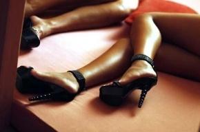 В Пушкине закрыли притон с интернациональными проститутками