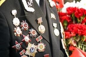 Коммунальные службы вымоют окна ветеранам войны
