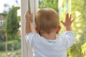 В Гатчинском районе из окна пятого этажа выпал пятилетний мальчик