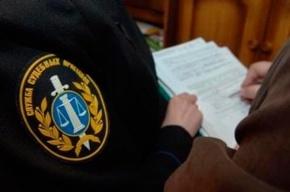 Петербурженка получила от медцентра 575 тысяч рублей за плохое лечение