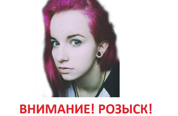В двух столицах России разыскивают девушку-подростка