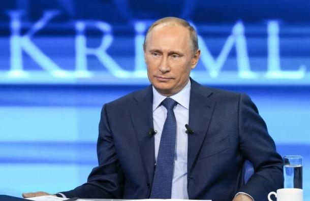Задать вопрос Путину: Кремль начал принимать вопросы для «Прямой линии»