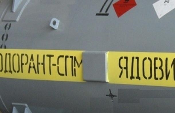 МЧС: причиной запаха газа в Петербурге стала утечка одоранта  на ГРС «Северная»