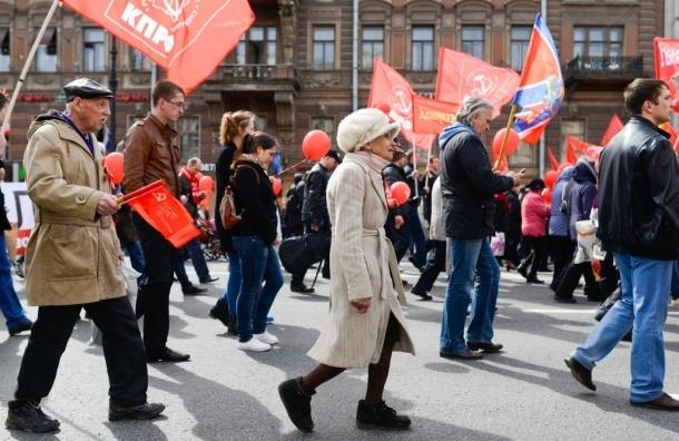 Петербургский Первомай: праздник, когда можно всё