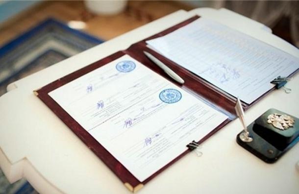 В Госдуму внесен законопроект, запрещающий жениться трансгендерам