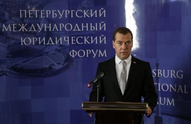 Дмитрий Медведев приедет в Петербург для участия в Юридическом форуме