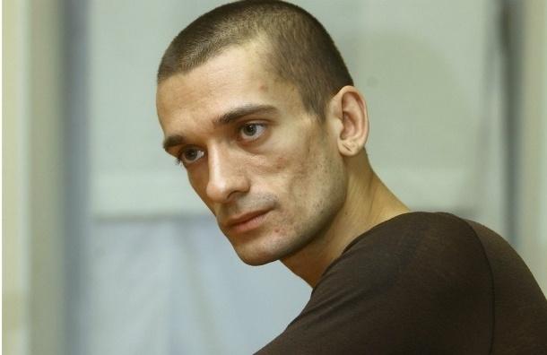 Художник Павленский отказался от применения к нему амнистии