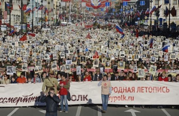 Ветераны и «Бессмертный полк» прошли по Петербургу