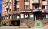Окулист Приморский район СПб.: Фоторепортаж