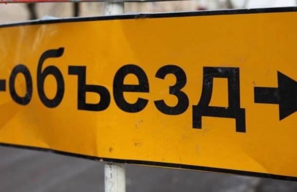 В День Победы в Петербурге закроют и ограничат движение в городе