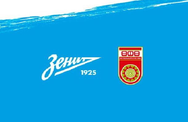 «Уфа» встретится с «Зенитом» на петербургском стадионе «Петровский»