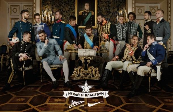 Футболисты «Зенита» примерили образы аристократов XIX века