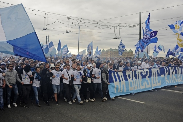 шествие фанатов Зенита: Фото