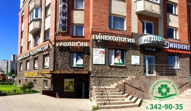 Окулист Приморский район СПб.: Фото