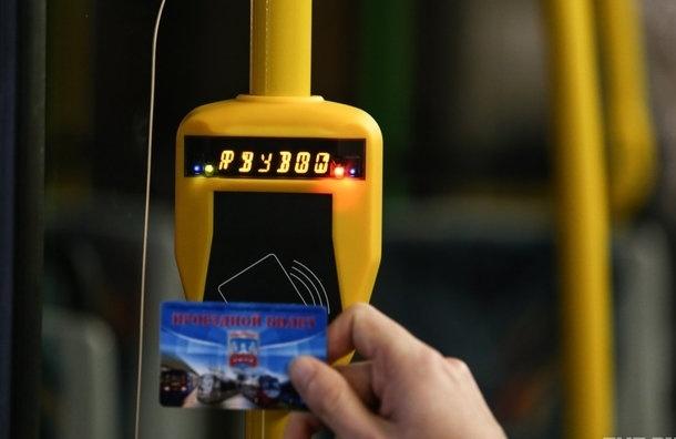 В Петербурге проезд в автобусах можно оплатить банковской картой
