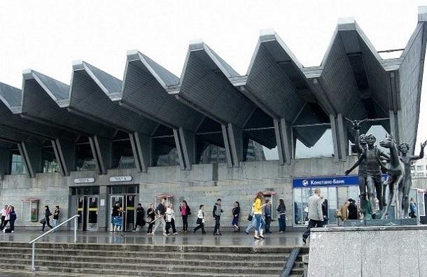 Станцию «Пионерская» ждет ремонт, чтобы сделать ее доступной инвалидам