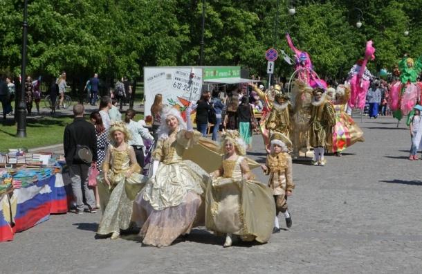 В Александровском парке три дня будут праздновать День защиты детей
