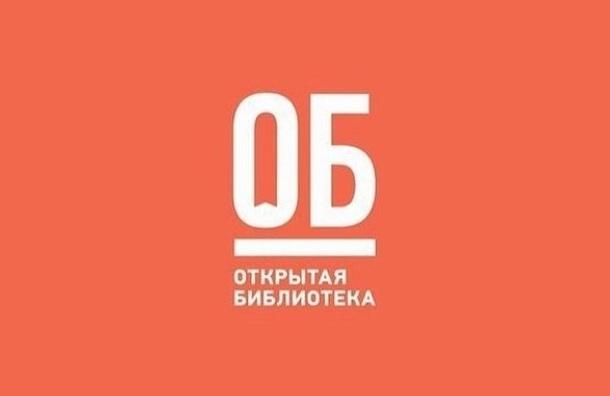 Владимир Познер, Генри Резник, Виктор Ерофеев поучаствуют в «Диалогах» 30 мая