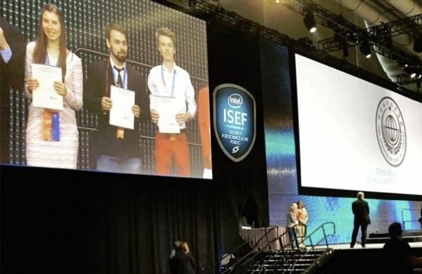 Петербургский школьник получил «малую Нобелевскую премию» по математике