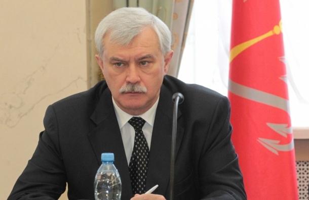 Полтавченко внес в ЗакС поправки  к проекту корректировки городского бюджета