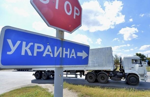 Пограничники из России открыли огонь по нарушителю российско-украинской границы