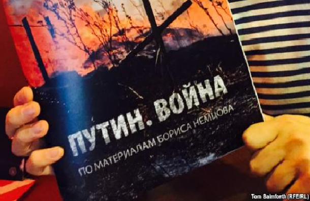 Сайт «РПР-Парнас», где опубликован последний доклад Немцова, подвергся хакерской атаке