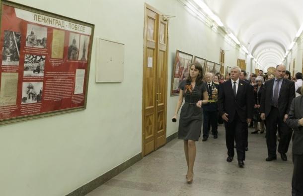 В Смольном открылась выставка «Ленинград - Победе»