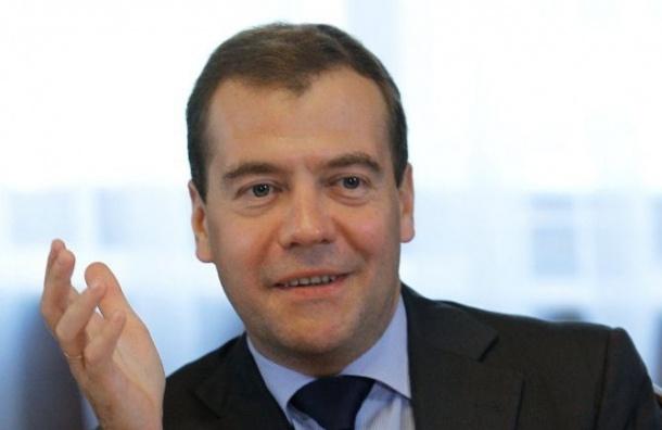 Дмитрий Медведев приедет в Петербург на Международный юридический форум