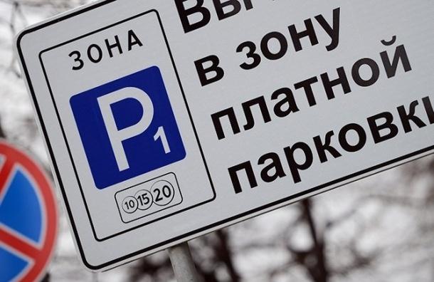Пилотная зона платной парковки в Петерубрге начнет свою работу в конце августа