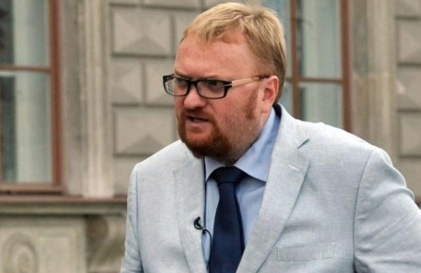 Милонов попытался сорвать первомайское шествие в Петербурге