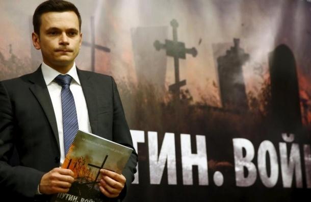 «Путин.Война»: доклад Немцова о гибели российских солдат на Украине