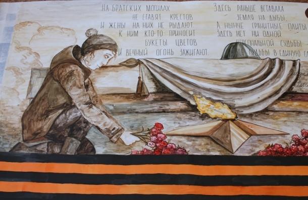 70-метровую открытку нарисовали в Петербурге к 9 Мая