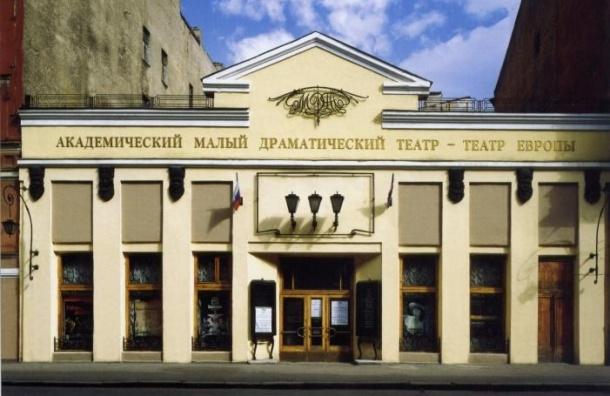 МДТ – Театр Европы отмечает 70-летний юбилей