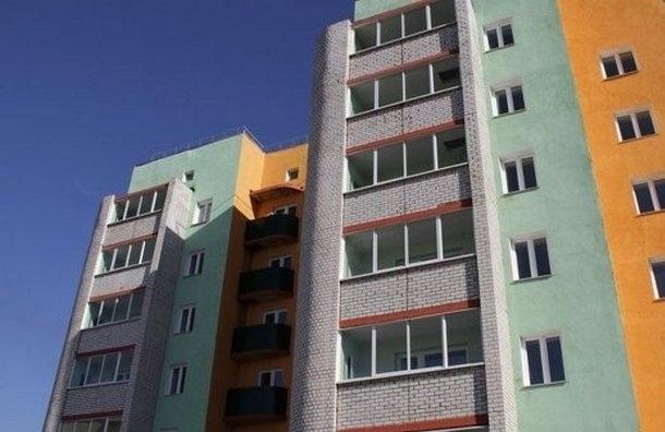 В Петербурге расселят десять аварийных домов
