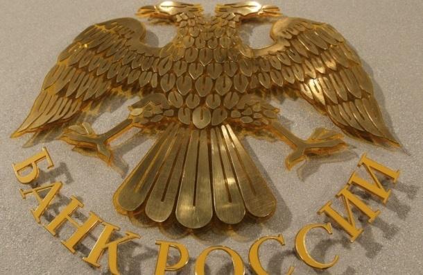 У петербургского «СтройКомБанка» отозвана лицензия