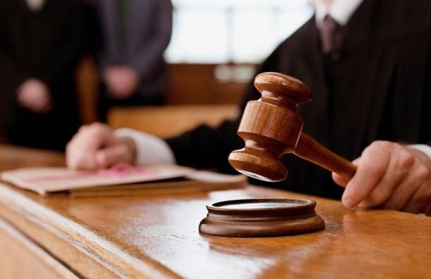 В Петербурге вынесли приговор ревнивому убийце, скрывавшемуся 8 лет