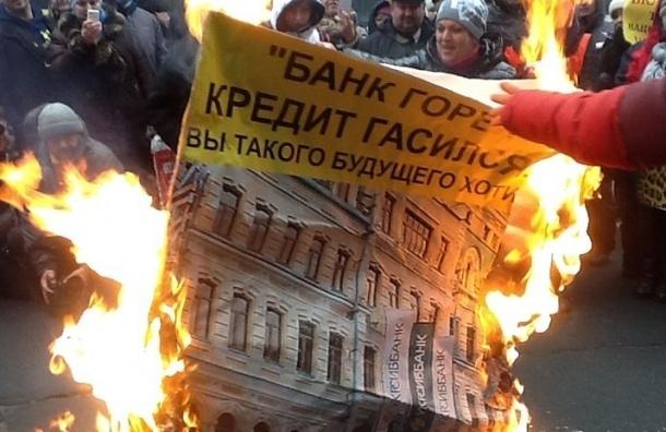 В Киеве идут пикеты у здания Рады