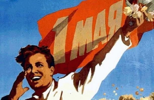 В Москве на Красной площади началась первомайская демонстрация