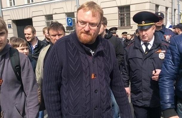 Действия депутата Виталия Милонова просят проверить на экстремизм