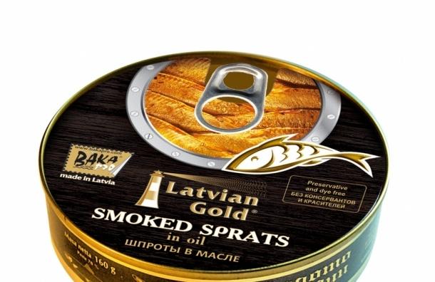 РФ запрещает импорт рыбной продукции из Эстонии и Латвии