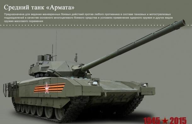 На репетиции парада Победы в Москве показали танки «Армата» и «Курганец-25»