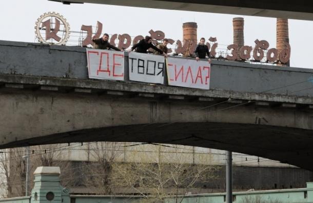 Национал-синдикалисты напомнили рабочим об их силе