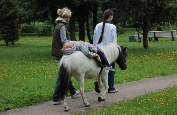 Детей-инвалидов переселяют в отстойник с фекалиями